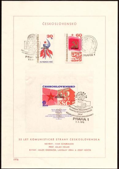 POF. 2203a-5a - NÁLEPNÍ LIST SOFILEX 1976, 3 VÝSTAVNÍ RAZÍTKA (S1578) - Filatelie