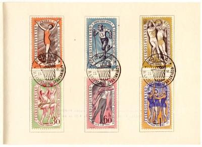 PAMĚTNÍ LIST II. SPARTAKIÁDA 1960 + PŮVODNÍ OBÁLKA (S1579)