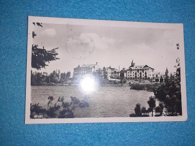 Pohlednice z roku 1932 Vysoké Tatry - Štrbské Pleso,prošlé poštou.