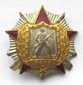 Severní Korea Řád Rudé hvězdy 2.st