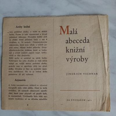 Malá abeceda knižní výroby 1962