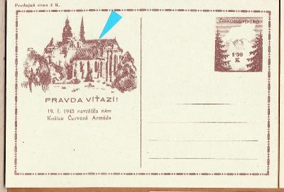 ČSR II.  CDV 73 - VV díra ve střeše