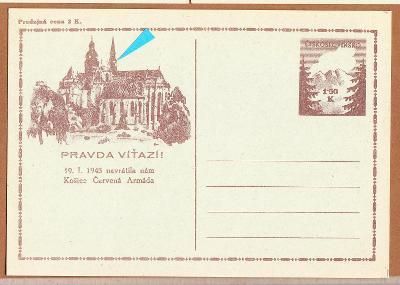 ČSR II.  CDV 73 - VV hodiny v pravé věži