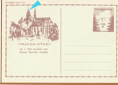 ČSR II.  CDV 73 - VV druhé hodiny
