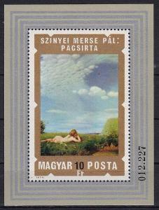 Maďarsko 1974 Akty, umění Mi# Block 108 0319