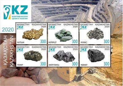Kazachstán 2020 Známky Aršík Mi 133 ** minerály
