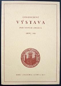 PAMĚTNÍ LIST VÝSTAVA ZNÁMEK BRNO 1946, VČ. DESEK A TEXTU (S1648)