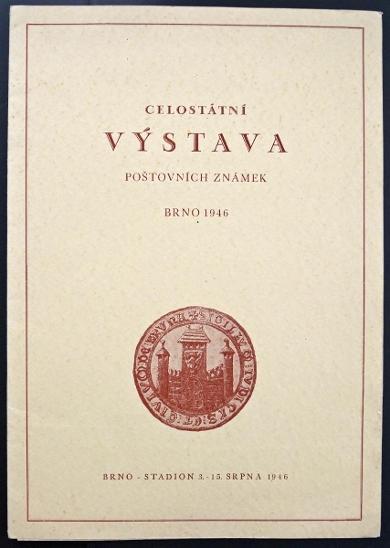 PAMĚTNÍ LIST VÝSTAVA ZNÁMEK BRNO 1946, VČ. DESEK A TEXTU (S1648) - Filatelie