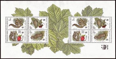 POF. A 110-113 - ARŠÍK CHRÁNĚNÍ SAVCI WWF - MALÉ PERF. OTVORY (S1657)