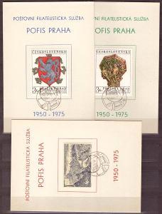 ČSR - 3x PAMĚTNÍ KARTA 25 LET POFISU 1950-1975 (S1043)