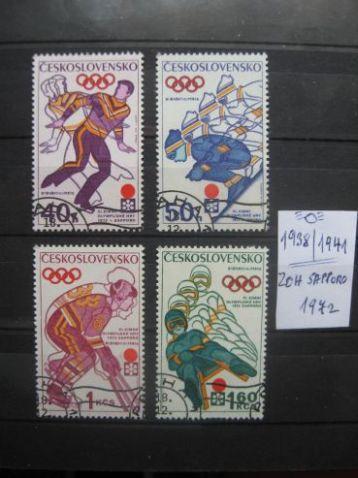 série 1938 / 1941 - XI. zimní OH Sapporo 1972 (4) - popis - H-24