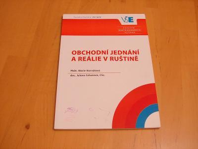 Obchodní jednání a reálie v ruštině, Marie Horvátová - kniha, skripta