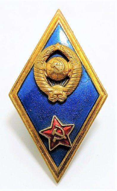 Odznak Vysoká škola SSSR - Moskva