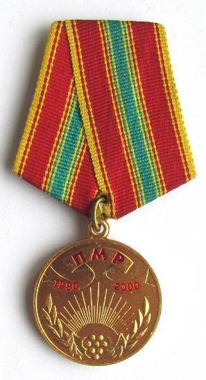 Podněstří Medaile 10 let nezávislosti
