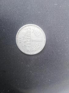 1 Marka 1950 J