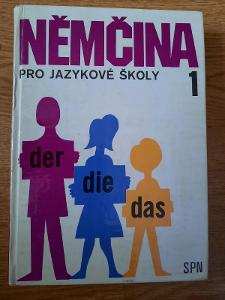 Němčina pro jazykové školy 1, SPN 1990, výborný stav