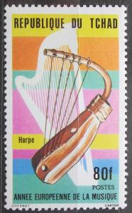 Čad 1985 Harfa Mi# 1089 2326