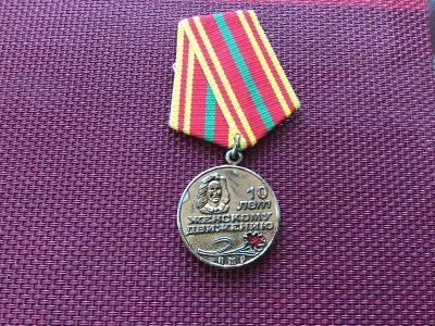 Medaile podnistri republika 10 let ženská