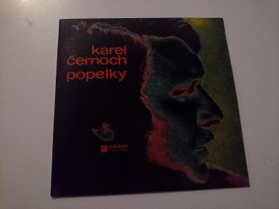 Karel Černoch - Popelky - Top Stav - Panton ČSSR - 1977 - LP