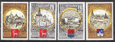 SSSR Sovětský svaz 1978 Známky Mi 4788-4791 ** sport Olympiáda města