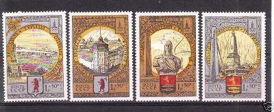SSSR Sovětský svaz 1978 Známky Mi 4810-4813 ** sport Olympiáda města