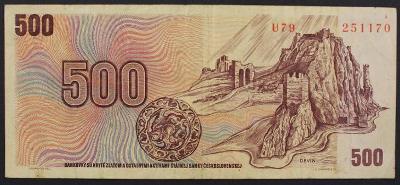 500 Kčs 1973 s.U79