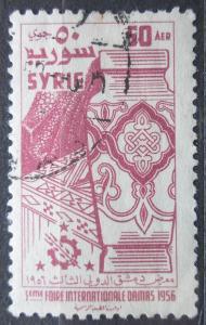 Sýrie 1956 Mezinárodní veletrh v Damašku Mi# 699 0065