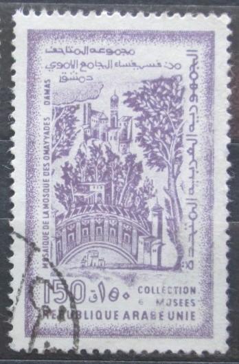 Sýrie 1958 Stará mozaika Mi# V 21 0065