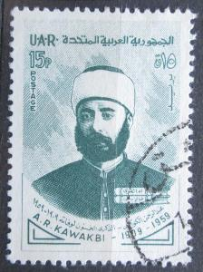 Sýrie 1960 Abdel Rahman Kawakbi Mi# V 69 0065