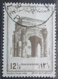 Sýrie 1961 Triumfální oblouk, Latakia Mi# 773 0065