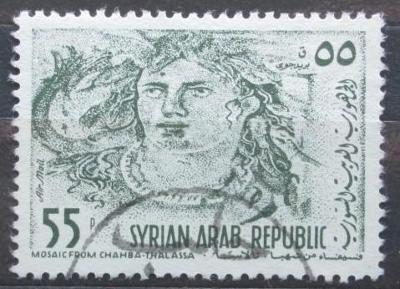 Sýrie 1964 Mozaika Mi# 875 0065