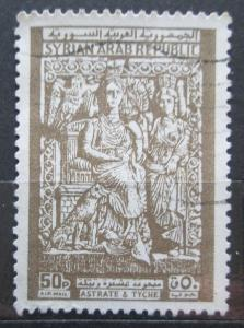 Sýrie 1966 Bohyně Mi# 948 0066