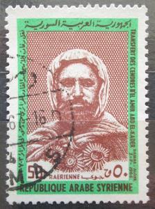 Sýrie 1966 Emír Abd el-Kader Mi# 956 0066