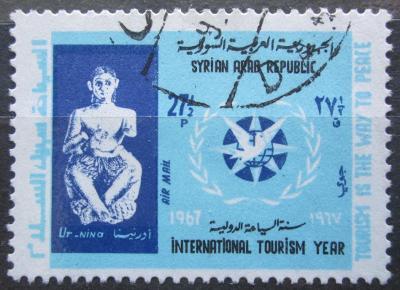 Sýrie 1967 Mezinárodní rok turistiky Mi# 981 0066