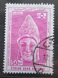 Sýrie 1967 Antické umění Mi# 988 0066