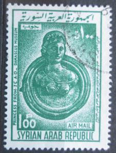 Sýrie 1967 Antické umění Mi# 990 0066