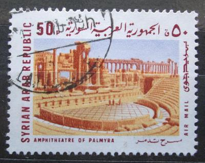 Sýrie 1969 Amfiteátr v Palmýře Mi# 1055 0066