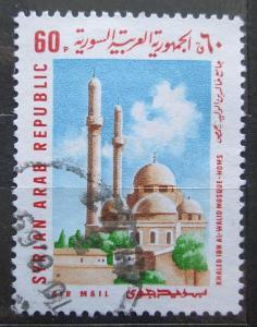Sýrie 1969 Mešita Mi# 1056 0066