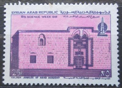 Sýrie 1969 Arabská akademie Mi# 1085 0066