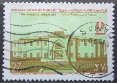 Sýrie 1969 Univerzita v Damašku Mi# 1086 0066