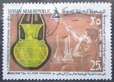 Sýrie 1970 Výroba skla Mi# 1132 0066