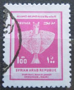 Sýrie 1977 Imdugub - Mari Mi# 1359 0066