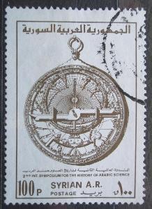 Sýrie 1980 Astroláb Mi# 1464 0066
