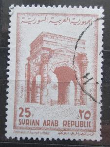 Sýrie 1961 Triumfální oblouk, Latakia Mi# 774 0066