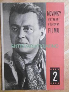 NOVINKY ÚSTŘEDNÍ PŮJČOVNY FILMŮ, ÚPF 2. , 1959, FILM , HERCI, HÖGER,AJ