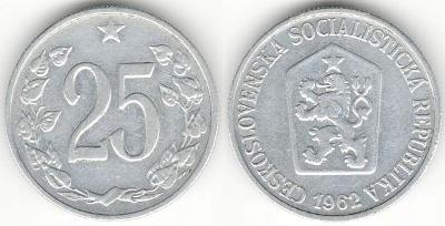 25 h 1962