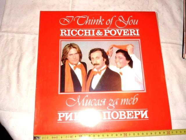 RICCHI & POVERI  ..  . LP deska .. vinyl.. pěkný stav 99% - Hudba