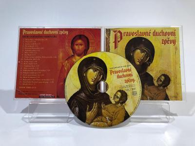 CD - Pravoslavné duchovní zpěvy