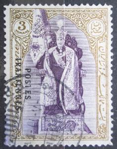 Írán 1935 Rezá Šáh Pahlaví přetisk Mi# 651 Kat 50€ 0072