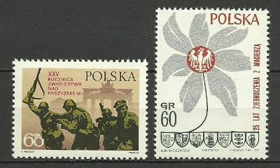 Polsko 1970 Známky Mi 1999-2000 ** Druhá světová válka vojáci květ erb